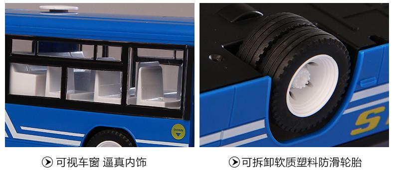 Xe Bus Điều Khiển Từ Xa E635-001 Đóng Mở Cửa