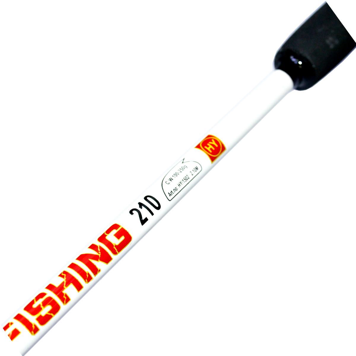 Cần Câu Máy Hai Khúc Đặc Trắng Fishing 2102 - 2m1 Phổ Thông